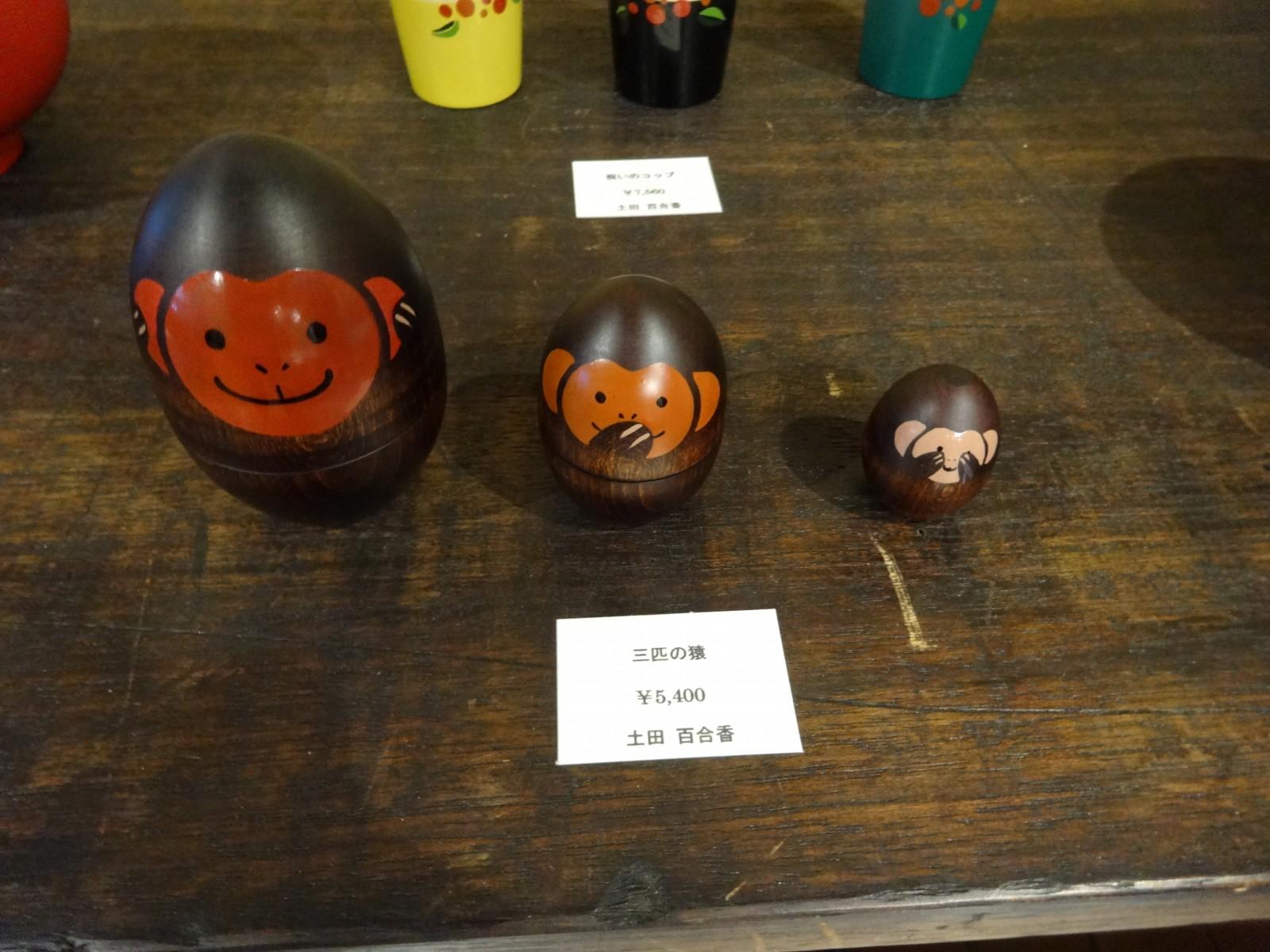 自分色うるし展2015-004
