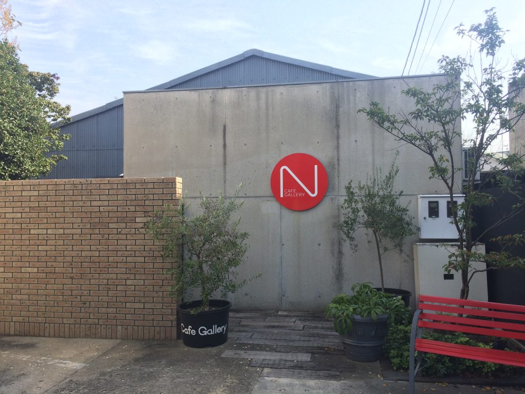 N Cafe Gallery 外観
