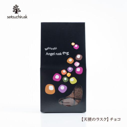 天使のラスク チョコ
