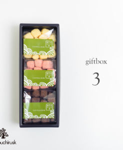 giftbox3カステラセット