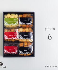giftbox6 setouchirusk 写真はイメージです 辛いハバネロラスクがセットしてある詰合せギフトです