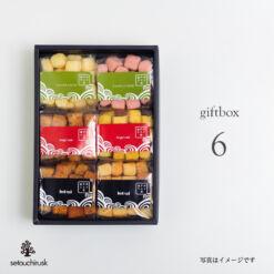 giftbox6 setouchirusk 写真はイメージです カステララスク2個 食パンラスク甘い系2個 食パンラスク塩系2個の詰合せギフト