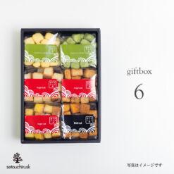 giftbox6 setouchirusk 写真はイメージです 和風ラスク6個の詰合せギフト